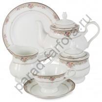 """Чайный сервиз на 6 персон Emerald """"Лэнсбери"""" 21 предмет"""