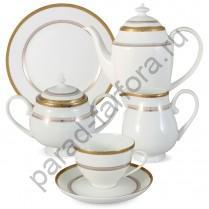 """Чайный сервиз на 6 персон Emerald """"Очарование"""" 21 предмет"""