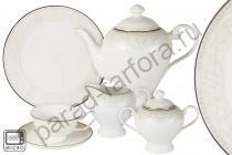 """Чайный сервиз на 6 персон Emerald """"Белгравия"""" 21 предмет"""