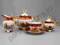 """Чайный сервиз Bavarian Porcelain """"Охота красная"""" 15 предметов"""