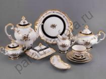 """Чайный сервиз Weimar Porzellan """"Анна Амалия"""" 55 предметов 12 персон"""