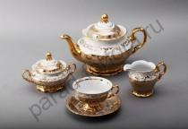 """Чайный сервиз Bavarian Porcelain """"Лист бежевый"""" 15 предметов"""