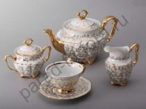 """Чайный сервиз Bavarian Porcelain """"Лист белый"""" 15 предметов"""