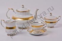 """Чайный сервиз Bavarian Porcelain """"Лента рельеф золото"""" 15 предметов"""