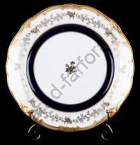 """Набор тарелок 6шт Weimar Porzellan """"Анна Амалия"""" подстановочных 24см"""