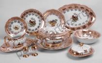 """Столовый сервиз Bavarian Porcelain """"Охота медовая"""" 27 предметов"""