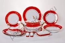 """Столовый сервиз Bavarian Porcelain """"Мария Лист красный"""" 27 предметов"""