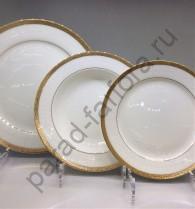 """Набор тарелок Japonica """"Версаль"""" 18 предметов"""