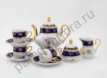 """Чайный сервиз на 6 персон Мэри-Энн """"Кобальт Мелкие цветы"""" 15 предметов"""