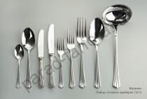 """Набор столовых предметов  Pintinox """"Бернини"""" 24 предметов на 6 персон"""