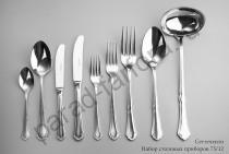 """Набор столовых предметов  Pintinox """"Сеттеченто"""" 75 предметов на 12 персон"""