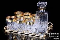 Набор для виски Precious (Пречиус) 8 предметов