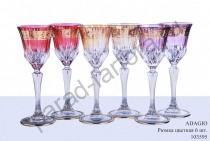 """Рюмка для ликера, водки Precious (Пречиус) """"Adagio"""" цветная (6шт)"""