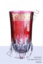 """Бокал для воды, соков Precious (Пречиус) """"Adagio"""" red (6шт)"""