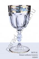 """Бокал для вина белого Precious (Пречиус) """"Royal"""" кобальт золото (6шт)"""