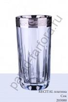 """Бокал для воды, соков Precious (Пречиус) """"Recital"""" платина (6шт)"""