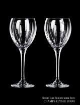 """Бокал для вина белого Rogaska """"Champs Elysee"""" (2шт)"""