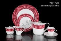 """Чайный сервиз Винтерлинг """"Фараон"""" 16 предметов"""