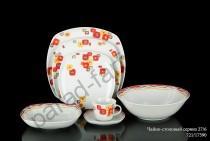 """Чайно-столовый сервиз Винтерлинг """"Красная мозаика"""" 27 предметов"""