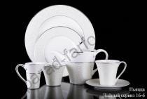 "Чайный сервиз на 6 персон Ханкук Прауна ""Пьяцца"" 16 предметов"