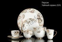 "Чайный сервиз на 6 персон Ханкук Прауна ""Персия"" 22 предмета с кристаллами Swarovski"