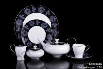 "Чайный сервиз на 6 персон Ханкук Прауна ""Блэк Палас"" 22 предмета с кристаллами Swarovski"