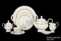 """Чайный сервиз на 6 персон «TETTAU» (Теттау) """"""""Опал 3483"""" 28 предметов"""