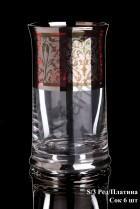 """Бокал для воды, соков TIMON """"Red-Platina"""" (6шт)"""