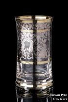 """Бокал для воды, соков TIMON """"PLAT-GOLD"""" (6шт) арт.Р/40"""