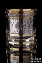 """Бокал для виски TIMON """"PLAT-GOLD"""" (6шт) арт.Р/40"""