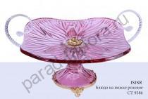 """Блюдо на ножке """"Isisr"""" розовое Precious (Пречиус) CT9586"""