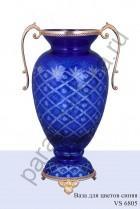Ваза для цветов синяя Precious (Пречиус) VS6805