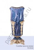 Ваза на ножке голубая Precious (Пречиус) VS9543