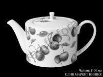 "Чайник 1,1л Ханкук ""Олив маркет вишня"""